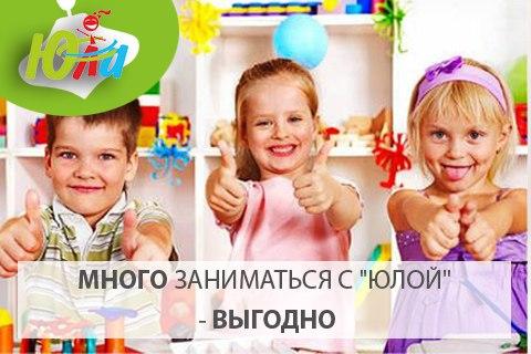 Приглашаем в детский клуб в Самаре