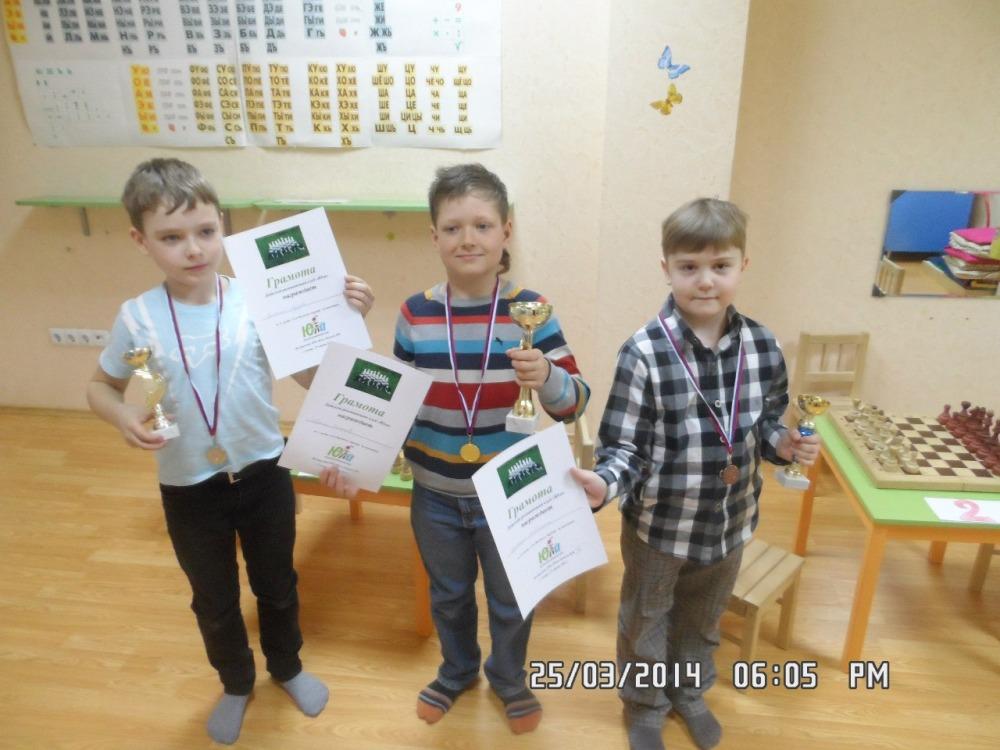 Шахматы для малышей в Самаре - фото с дипломами после турнира