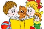 прививаем любовь к чтению