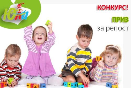 Мы дарим сертификат на 1000 рублей
