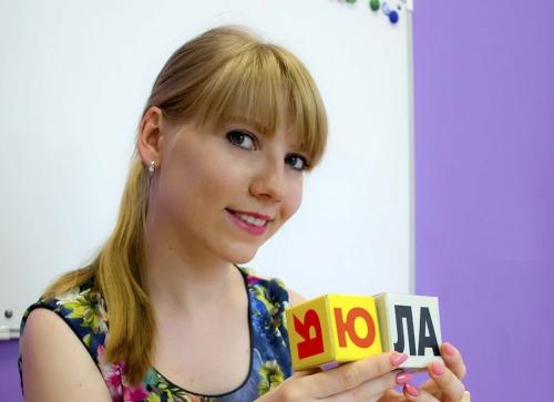 Анисимова Светлана Александровна